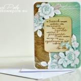Kartka na ślub z cytatem i białymi różami