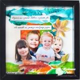 Przestrzenny kolaż-akwarela w ramce, z tekstem, dla babci i dziadka 2